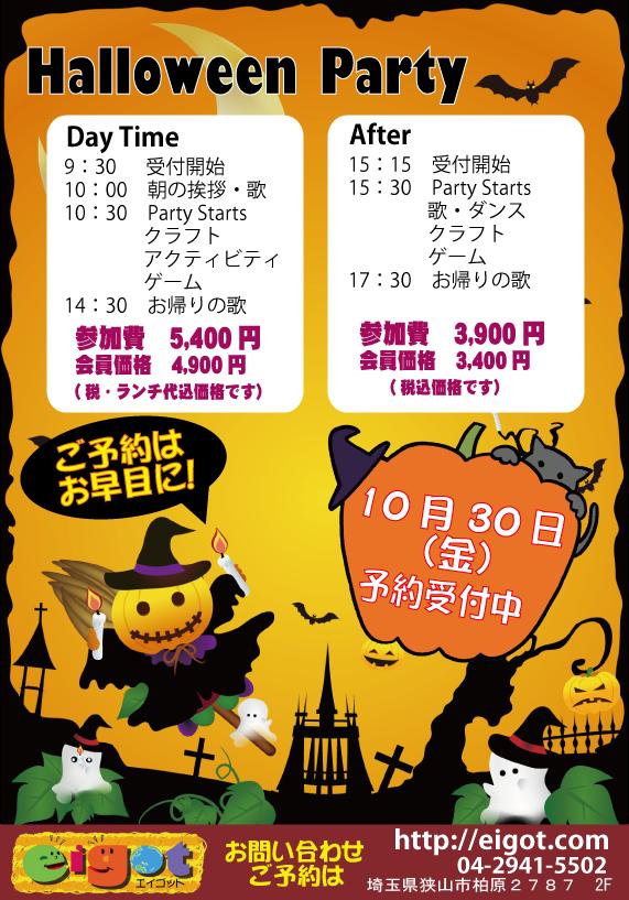 Halloween20151